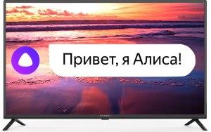 """Телевизор HYUNDAI H-LED43FS5001 Яндекс 43"""" FULL HD"""
