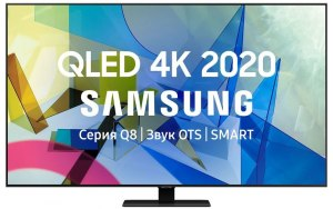 "QLED телевизор SAMSUNG QE50Q80TAUXRU 50"" Ultra HD 4K"