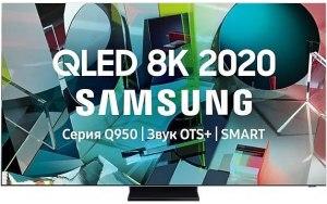 "QLED телевизор SAMSUNG QE65Q950TSUXRU 65"" Ultra HD 8K"
