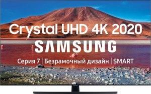 "Телевизор SAMSUNG UE75TU7500UXRU 75"" Ultra HD 4K"