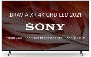 """Телевизор SONY XR75X90J 75"""" Ultra HD 4K"""