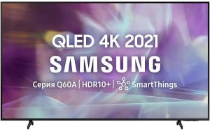 "QLED телевизор SAMSUNG QE55Q60AAUXRU 55"" Ultra HD 4K"