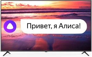 "Телевизор HYUNDAI H-LED65FU7003, 65"", Ultra HD 4K"