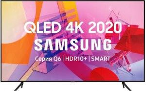 "QLED телевизор SAMSUNG QE50Q60TAUXRU 50"" Ultra HD 4K"