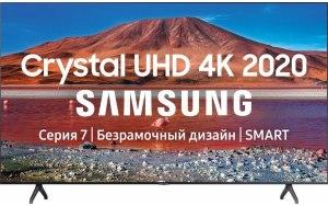 "Телевизор SAMSUNG UE70TU7100UXRU 70"" Ultra HD 4K"